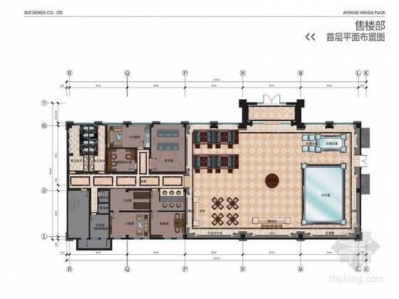 [河南]精美欧式风格售楼部设计方案图