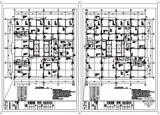 某框架—核心筒公寓部分结构图