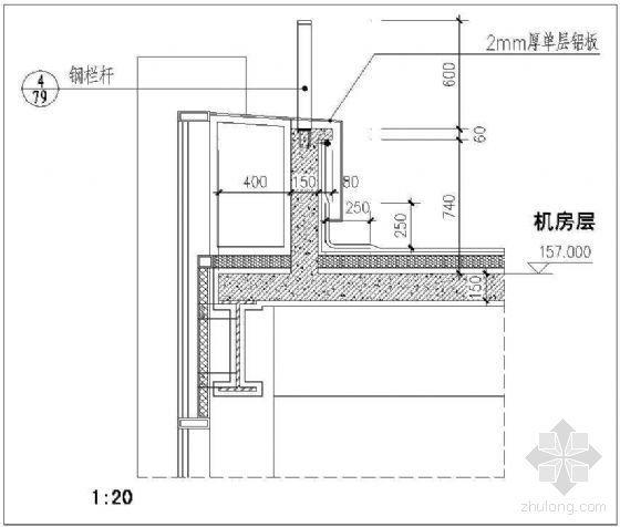 钢结构屋面节点-女儿墙5