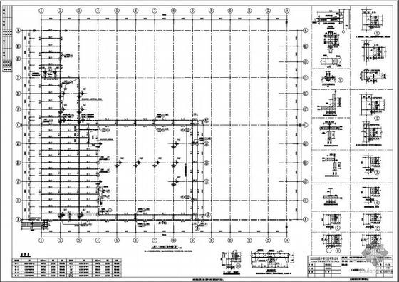 河北某公司扩建厂房结构设计图