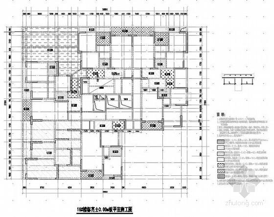 30层剪力墙住宅结构施工图(旋挖灌注桩)