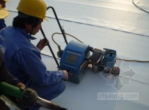 大面积屋面PVC防水施工工法