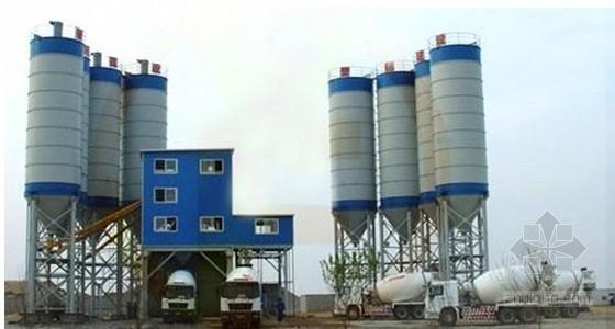 v型滤池工艺过程资料下载-[贵州]混凝土集中搅拌站策划方案(HZS120型)