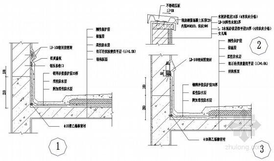 砖砌高女儿墙及压顶构造图(柔性防水)