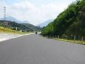 作为安全员,公路工程中边坡防护施工安全的那些事,你了解吗