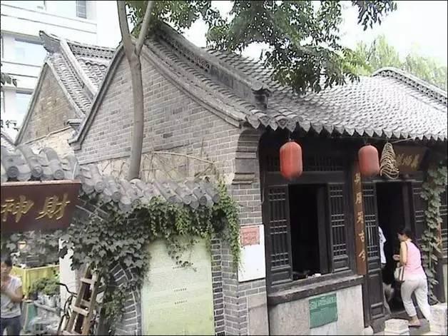 干货·中国古建筑的遗产_18