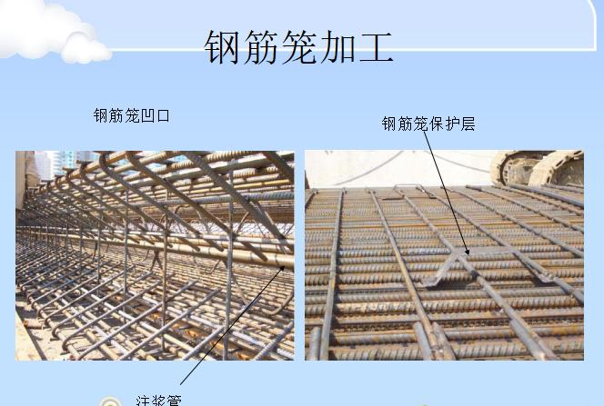 一级建造师地下连续墙施工