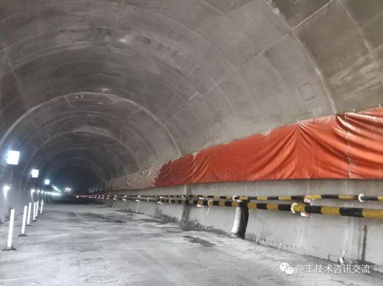 隧道二次衬砌施工技术总结