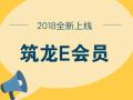 22套安全文明施工精品资料礼包大放送,快来查收!!