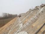 路基衡重式路堤墙安全专项施工方案