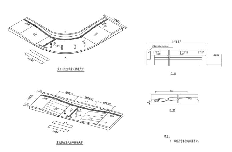 双向六车道大桥及接线道路施工图(PDF,157页)_6
