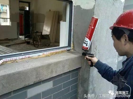 外窗塞缝工程施工工艺指引,可惜诸多工地都未做的那么好!_8