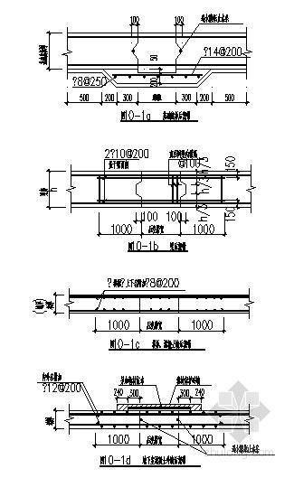某剪力墙住宅结构节点构造详图