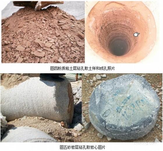 旋挖钻在复杂地质中钻孔灌注桩及后注浆施工技术