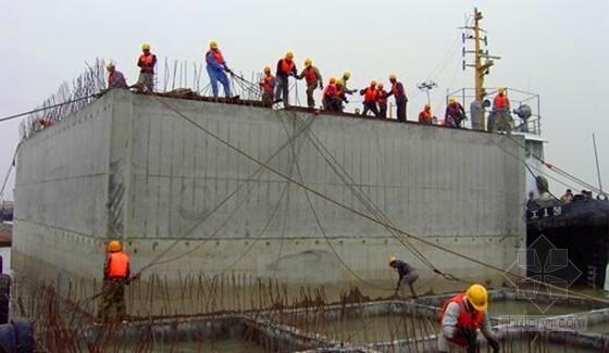 [辽宁]船坞护岸工程施工组织设计(243页 图文并茂)