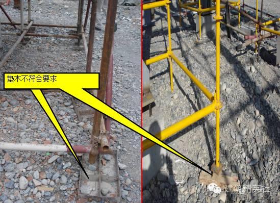 脚手架搭设规范要求及安全技术管理学习-房建监理
