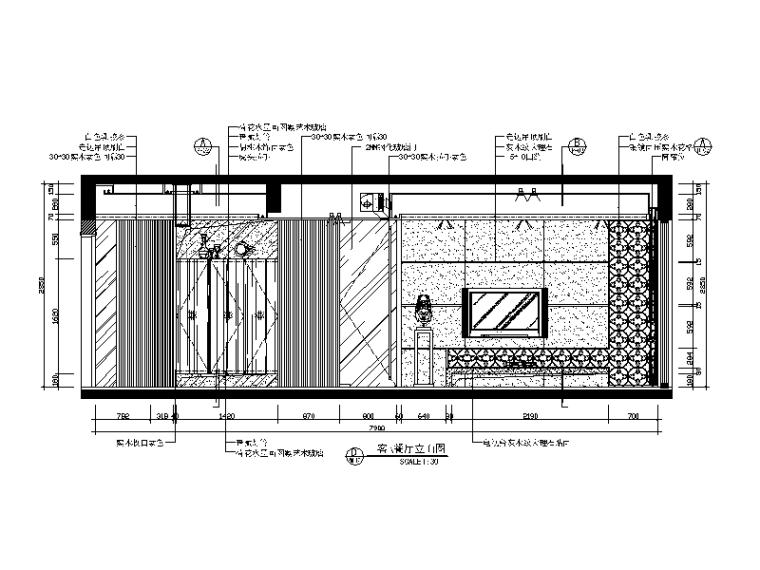 [广东]新中式别墅风格v别墅CAD施工图(含效果图cad怎么图片