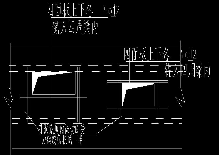 山东某房地产公司框架结构综合楼_1