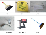 高精度砌块与普通砌块的施工工艺标准做法