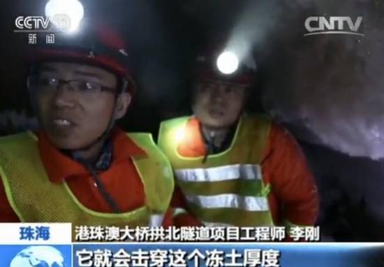中国又突破世界级难题,淤泥地质下人造冻土暗挖隧道