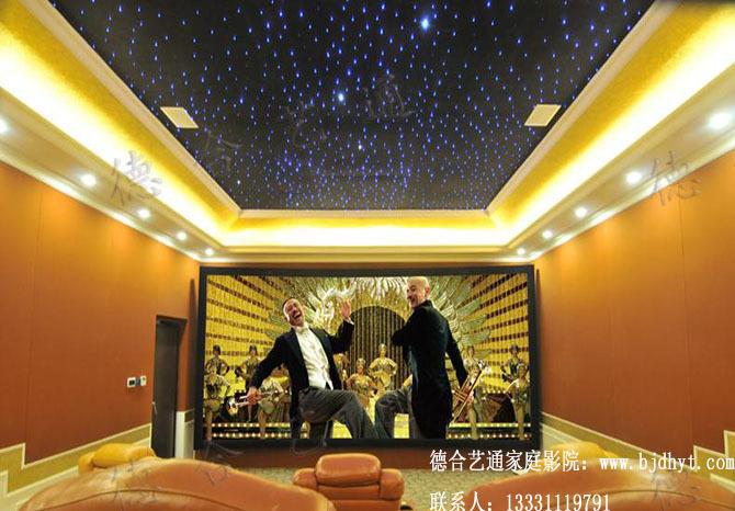 体验室内设计资料下载-北京别墅家庭影院设计与室内设计的元素