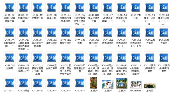 [安徽]主题水上游乐园景观设计扩初施工图_12