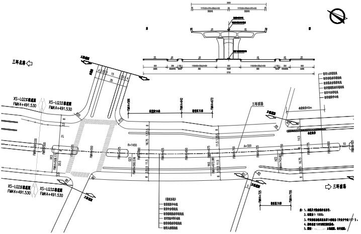 互通式高速公路施工图纸(共1847页)_5
