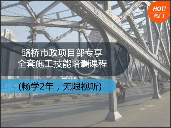2017年铁路、公路、地铁、机场开工项目汇总