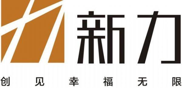 惠州新力东园有什么户型?是不是南北通透?小区大不大?