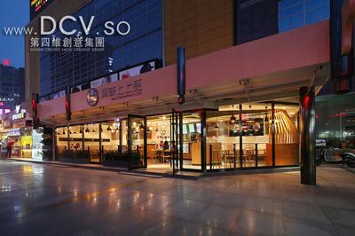 西安最有诗意的特色主题餐厅设计-真味上上签_2