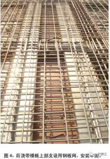 中建八局施工质量标准化图册(土建、安装、样板),超级实用!_15
