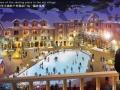[吉林]关东风情传统特色小镇旅游度假村景观设计方案