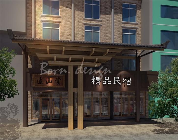 上海民宿酒店效果图设计时尚仿古世外桃源淳朴互联网案例