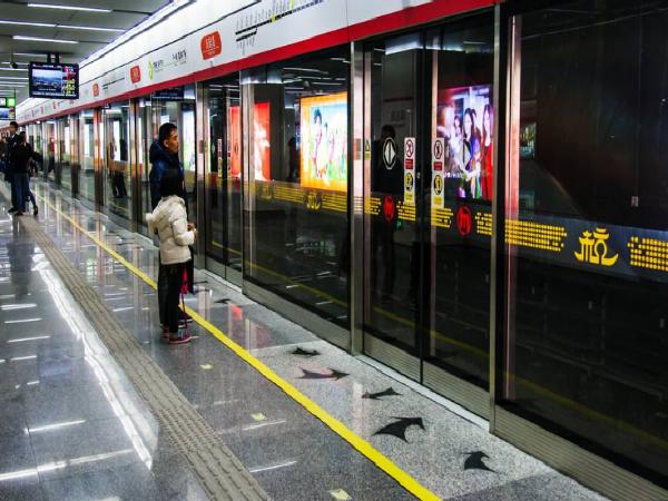 [杭州]地铁一期工程结构混凝土工程作业指导书