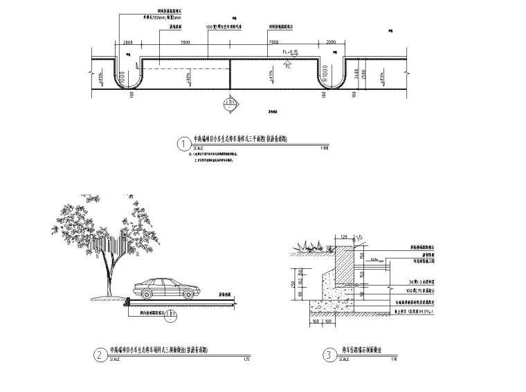 小、大车生态停车场做法标准设计(2017年最新资料)-中高端-生态停车场(接沥青道路,成品车轮挡)详图五