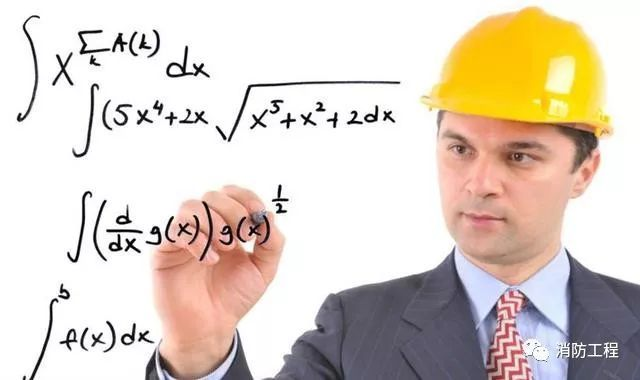 工程人必备,消防工程建设项目全套流程,收藏备用!