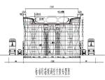 城市某主干道技术标施工组织设计(154页)