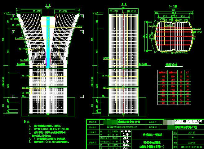 双线无砟轨道铁路区间桥梁设计图275张CAD(简支箱梁、预应力连续箱梁)_5