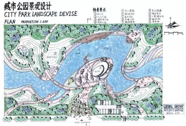 [考研干货]70张景观手绘快题学习_48