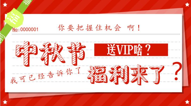 建筑电气强弱电设计100讲,免费课程体验(内含VIP!)