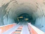 《隧道工程》重点课程