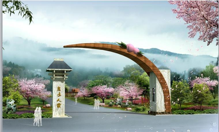 [四川]某镇泉水村村庄规划景观方案设计文本PPT(126页)_5