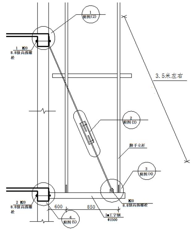 求可调式花篮螺杆型钢悬挑脚手架计算书