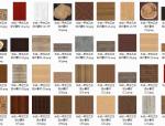 建筑设计素材——木纹