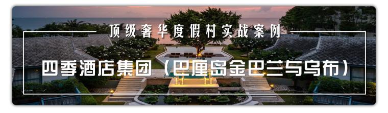 1月26日开班,高端植物设计体系大课_14