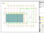 景区索道上下站房玻璃幕墙工程施工组织设计(89页,附施工图及施工进度计划)