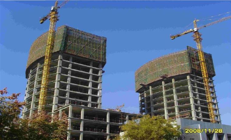 房屋建筑和市政工程施工安全生产标准化手册现场图集PDF(60页)