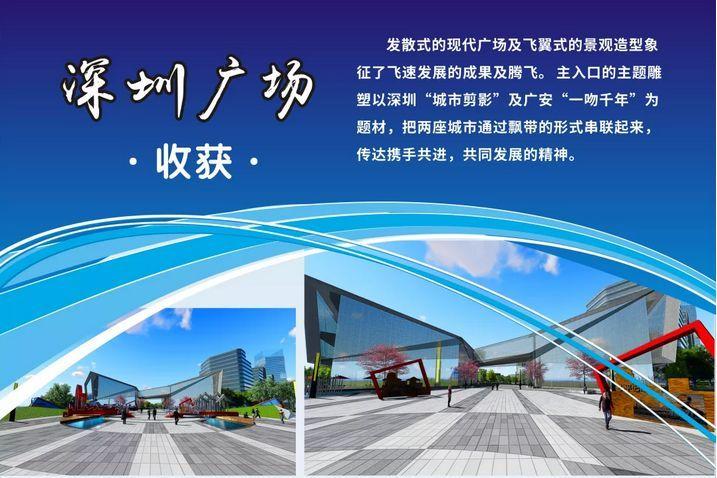 300天搭建34幢装配式钢结构建筑!中国建筑又创造一个深圳速度_5