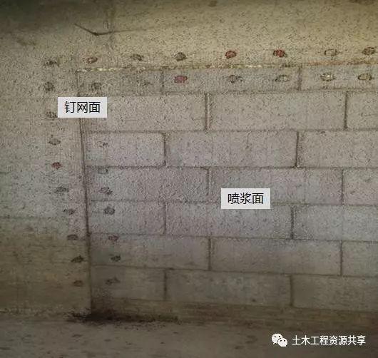 墙面工程施工工艺样板做法手册