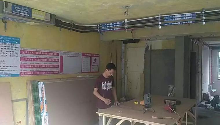 木工施工工艺——艺饰界装饰